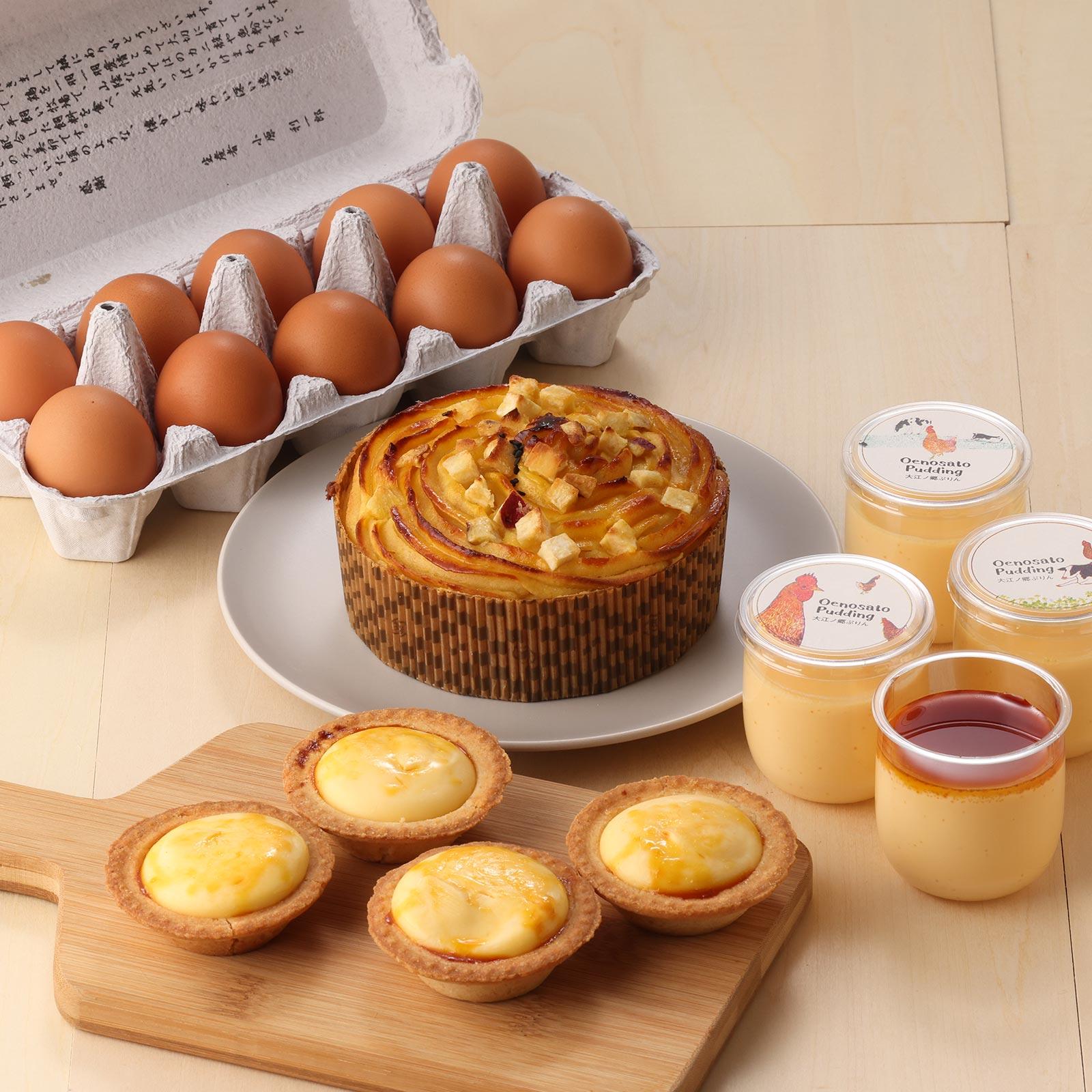 お芋を味わうスイートポテトケーキとチーズタルト、ぷりん、天美卵を詰め合わせた秋限定ギフトセット