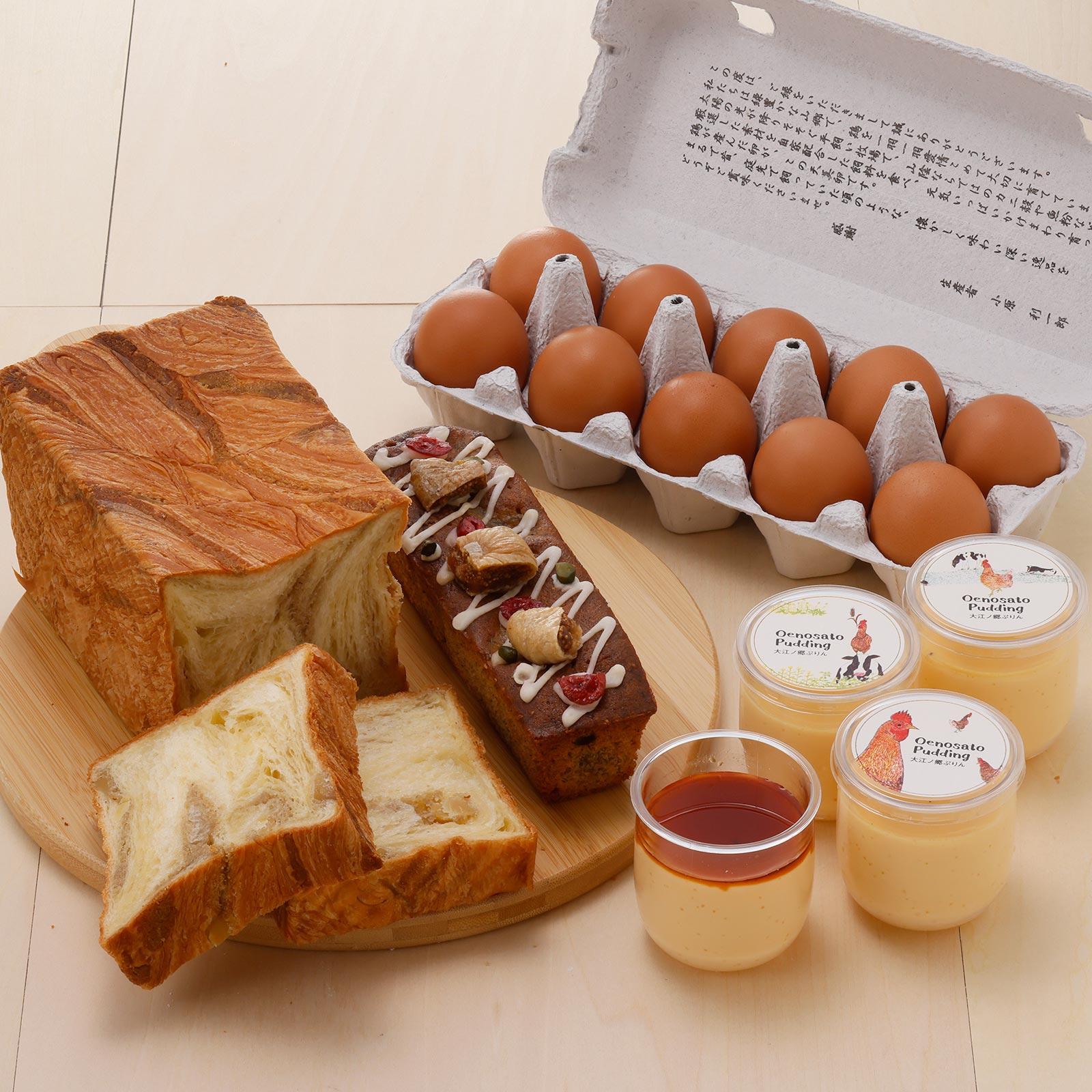 秋限定の和栗デニッシュと無花果と紅茶のミニパウンドケーキ、ぷりんや天美卵を詰め合わせた秋のギフトセット