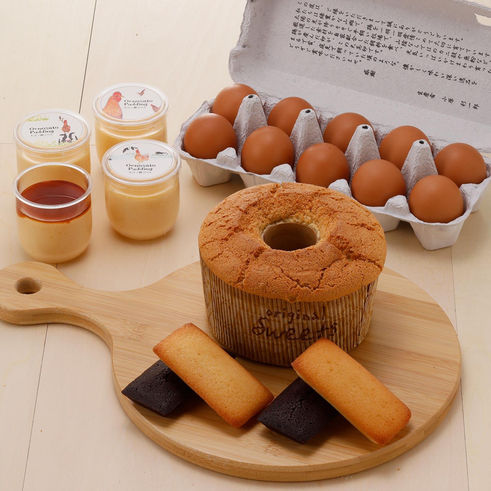 食べきりサイズの和栗シフォンケーキにぷりん、発酵バターが香るフィナンシェ、天美卵を詰め合わせた秋限定ギフトセット