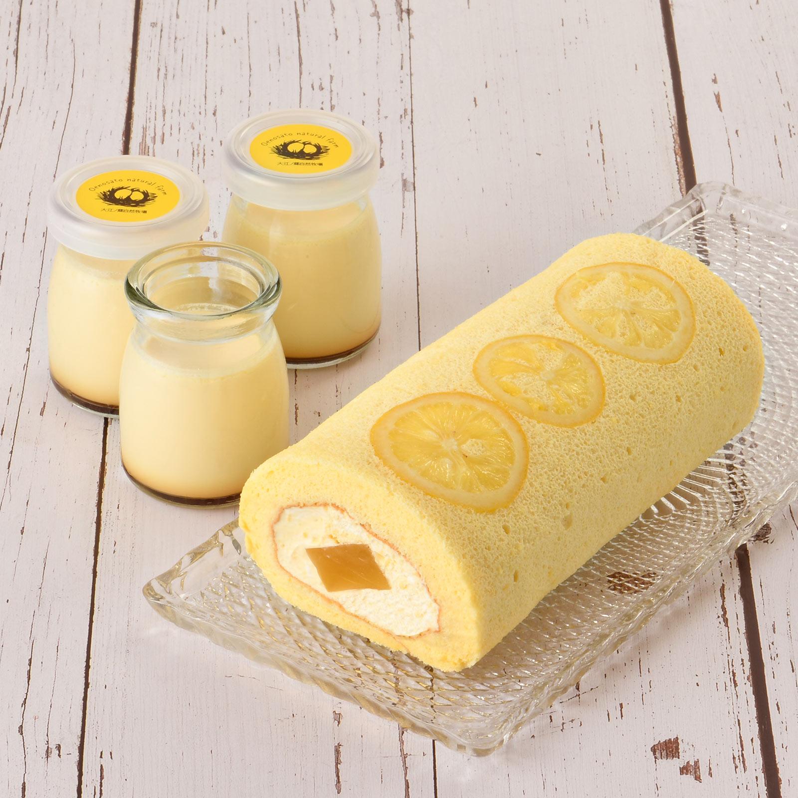 レモンロールとフロマージュぷりんセット