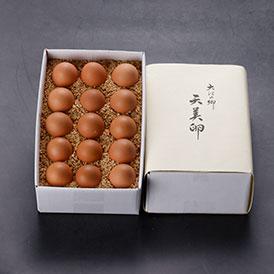 天美卵もみがら詰め30個