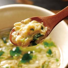 たまごスープ 10食入
