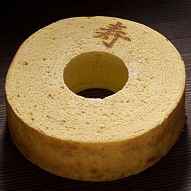 焼印入りバウムクーヘン(寿)