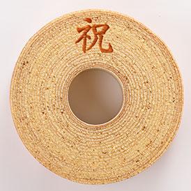 焼印入りバウムクーヘン(祝)