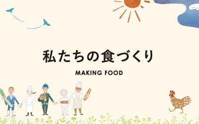 b_otameshi_link2-1.jpg