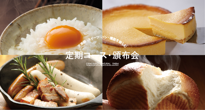 /img/tokusyu_a/tokusyu_a_topics_01.jpg