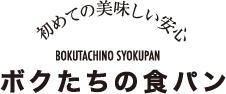 /img/tokusyu_b/otameshi/b_otameshii_05.jpg